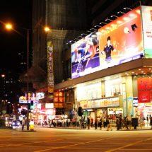ช้อปปิ้งฮ่องกง แนะนำร้านช้อปปิ้งที่ฮ่องกง
