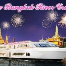 รีวิวเรือเดอะแบงค็อกริเวอร์ ครุยส์ (The Bangkok Cruise) ล่องแม่น้ำเจ้าพระยา(รับจอง)